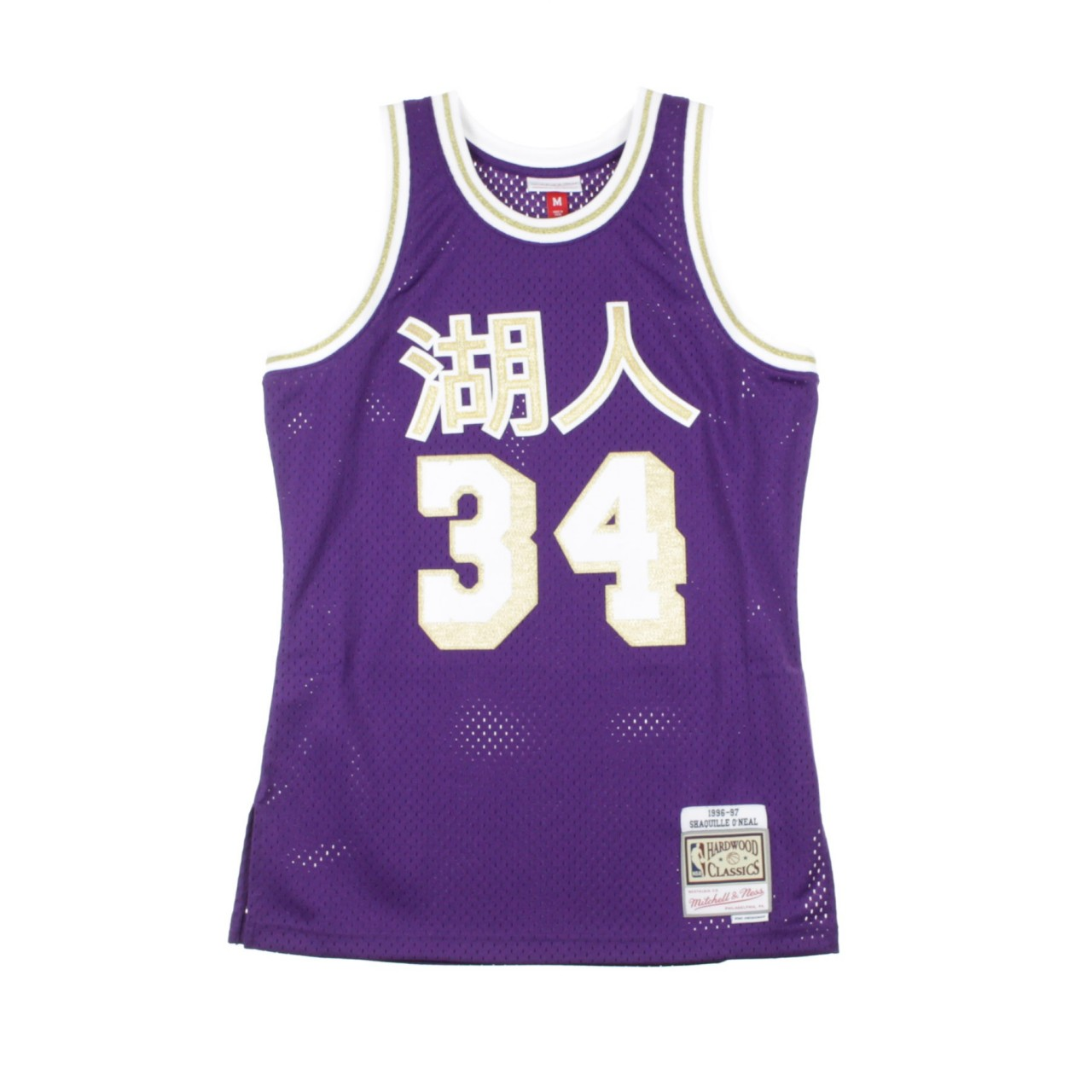MITCHELL & NESS NBA CHINESE NEW YEAR EDITION SWINGMAN JERSEY SHAQUILLE O'NEAL NO.34 1996-97 LOSLAK ROAD SMJYNG18409-LALPURP96SON